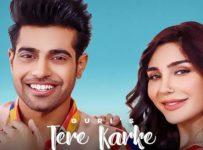 Tere Karke Lyrics by Guri