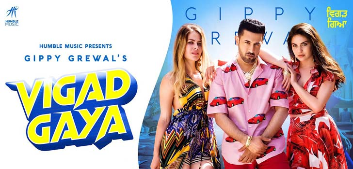 Vigad Gaya Lyrics by Gippy Grewal