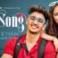 Cute Song Lyrics by Aroob Khan