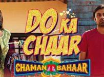 Do Ka Chaar Lyrics from Chaman Bahaar