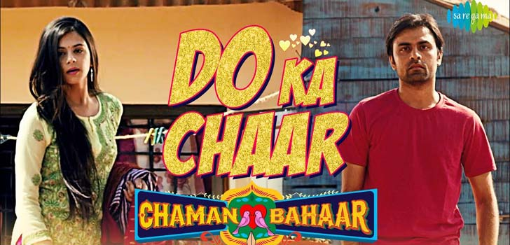 Do Ka Chaar Lyrics from Chaman Bahaar