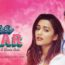 Inna Pyaar Lyrics by Aishwarya Pandit ft Gima Ashi