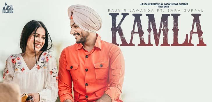 Kamla Lyrics by Rajvir Jawanda