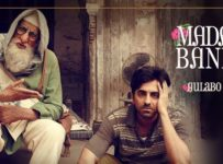 Madari Ka Bandar Lyrics from Gulabo Sitabo