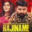 Rajiname Lyrics by Palwinder Tohra and Afsana Khan