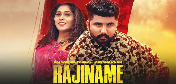 Rajiname Lyrics by Palwinder Tohra and Afsana Khan