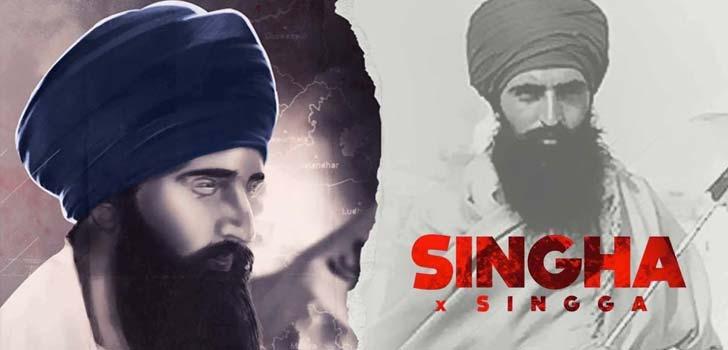 Singha Lyrics by Singga