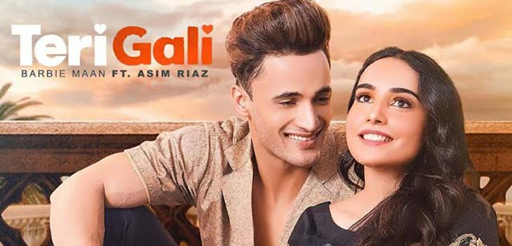 Teri Gali Lyrics by Barbie Maan