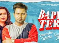 Baapu Tera Lyrics by Narinder Kotla