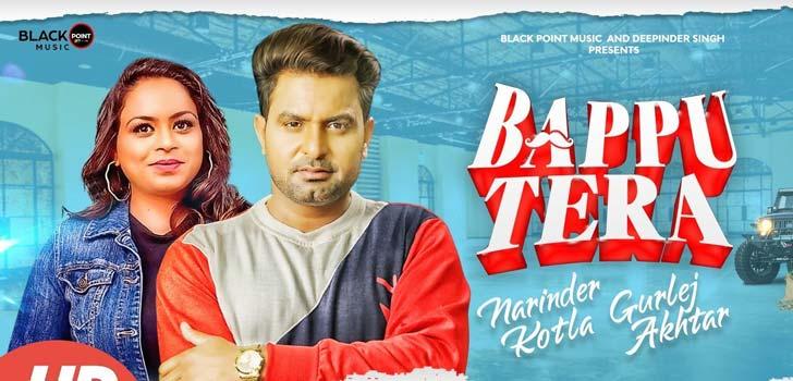 Baapu Tera Lyrics by Narinder Kotla