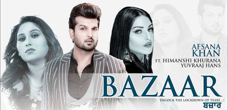 Bazaar Lyrics by Afsana Khan