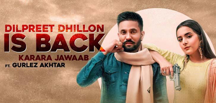 Karara Jawaab Lyrics by Dilpreet Dhillon