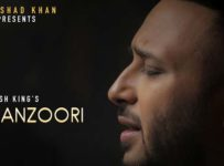 Na Manzoori Lyrics by Ash King