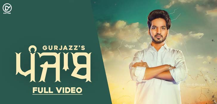 Punjab Lyrics by Gurjazz