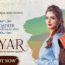 Shayar Lyrics by Sarmad Qadeer