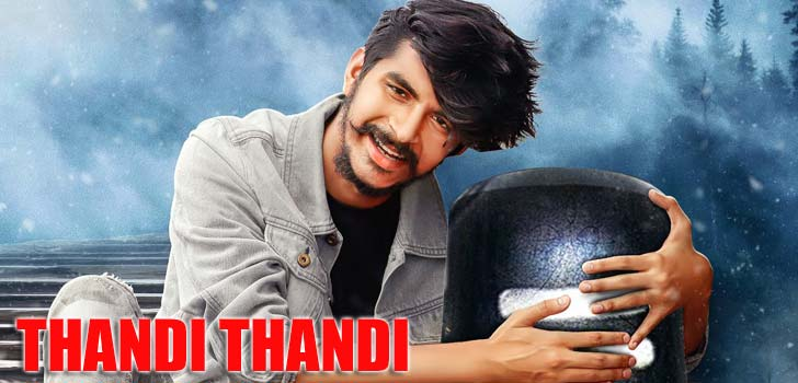 Thandi Thandi Lyrics by Gulzaar Chhaniwala