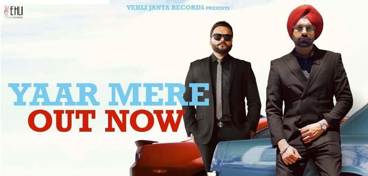 Yaar Mere Lyrics by Tarsem Jassar and Kulbir Jhinjer