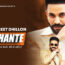25 Ghante Lyrics by Dilpreet Dhillon