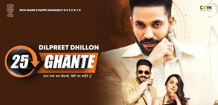25 Ghante Lyrics by Dilpreet Dhillon