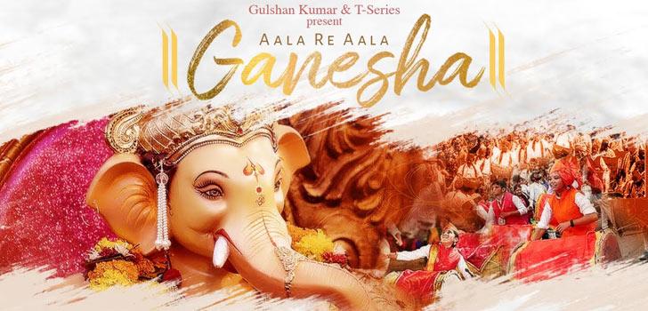 Aala Re Aala Ganesha Lyrics by Sachet Tandon