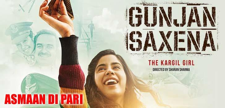 Asmaan Di Pari Lyrics from Gunjan Saxena