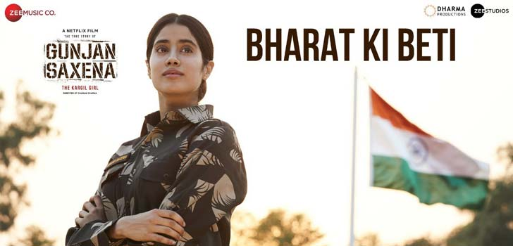 Bharat Ki Beti Lyrics from Gunjan Saxena