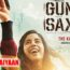 Dori Tutt Gaiyaan Lyrics from Gunjan Saxena