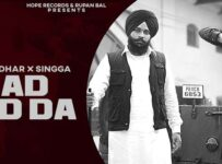 Hadd Tod Da Lyrics by Ekam Sudhar and Singga