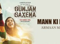 Mann Ki Dori Lyrics from Gunjan Saxena