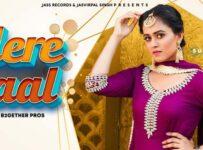 Mere Naal Lyrics by Sukhpreet Kaur