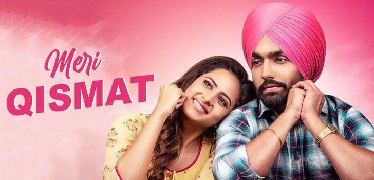 Meri Qismat Lyrics by Ammy Virk