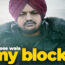 My Block Lyrics by Sidhu Moose Wala