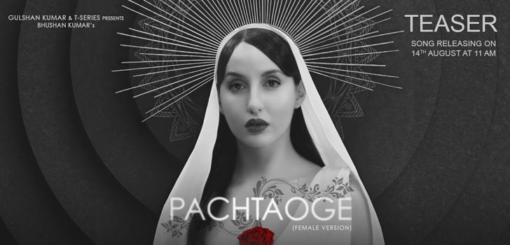Pachtaoge Lyrics by Asees Kaur