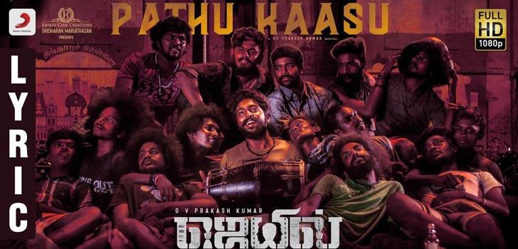 Pathu Kaasu Lyrics from Jail