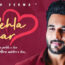 Pehla Pyaar Lyrics by Harish Verma