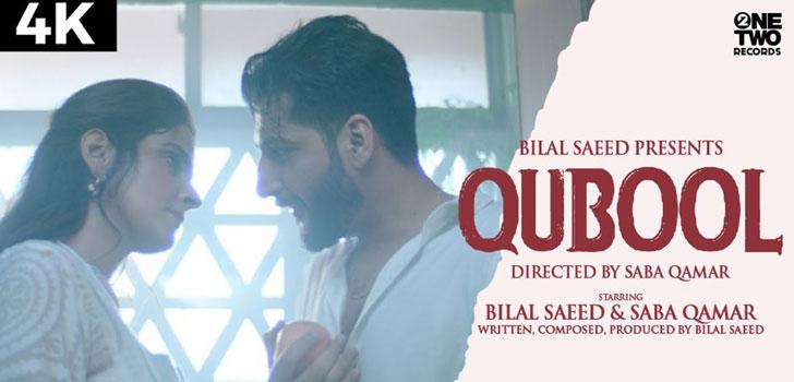 Qubool Lyrics by Bilal Saeed