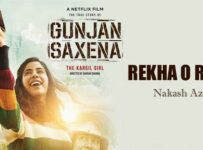 Rekha O Rekha Lyrics from Gunjan Saxena