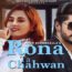 Rona Tan Chahwan Lyrics by Ansh Khannealla