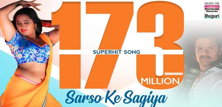Sarso Ke Sagiya Lyrics by Khesari Lal Yadav