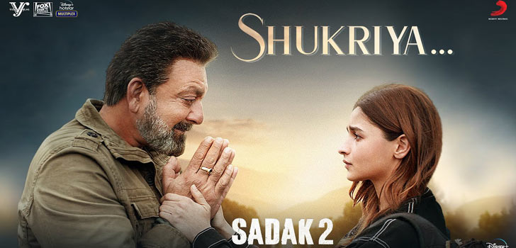 Shukriya Lyrics from Sadak 2