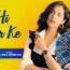 Tere Hi Ghar Ke Lyrics by Yasser Desai