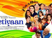 Betiyaan Pride Of Nation Lyrics by Shreya Ghoshal