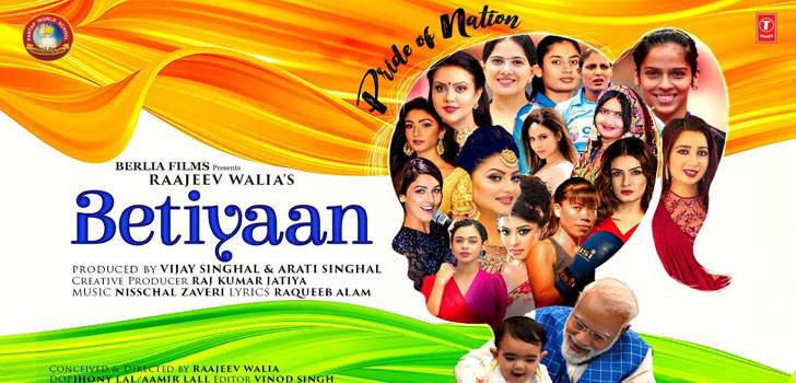 Betiyaan Pride Of Nation Lyrics by Shreya Ghoshal