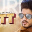Jatt Lyrics by Gurnam Bhullar