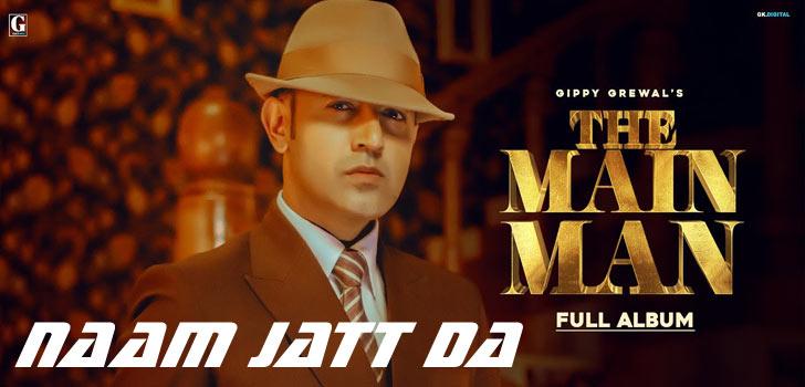 Naam Jatt Da Lyrics by Gippy Grewal and Jass Manak