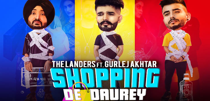 Shopping De Daurey Lyrics by The Landers