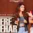Tere Shehar Lyrics by Gurpinder Panag