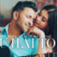 Tu Hai Toh Lyrics by Ash King
