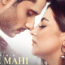 Aaja Ve Mahi Lyrics by Musahib