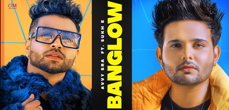 Banglow Lyrics by Avvy Sra